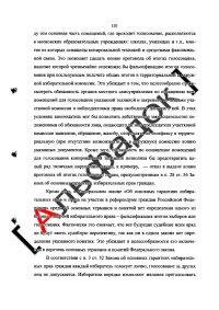 Реферат виды исков в римском праве 5046